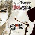 Portrait de G.T.O.