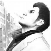 Portrait de Lloyd