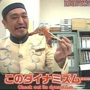 Portrait de Matsumoto Hitoshi